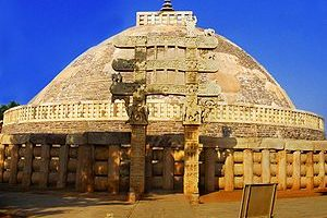 Sanchi_Stupa_from